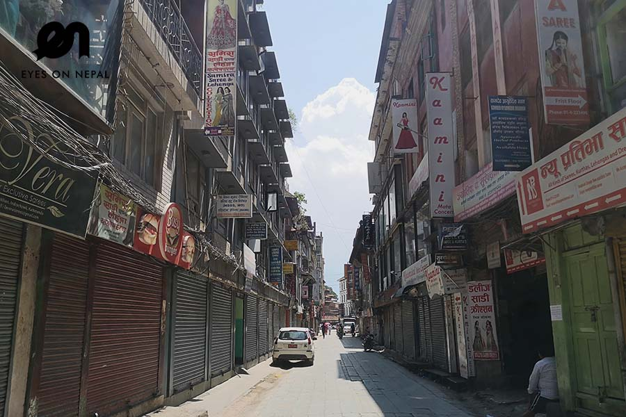 Suraj Arcade area in New road